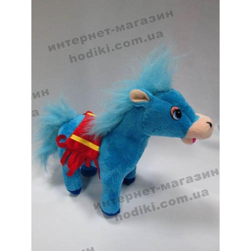 Мягкая игрушка Лошадка (код 1399)