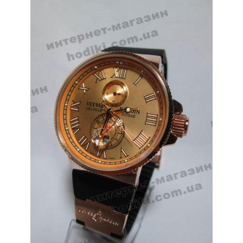 Наручные часы Ulysse Nardin (код 1418)