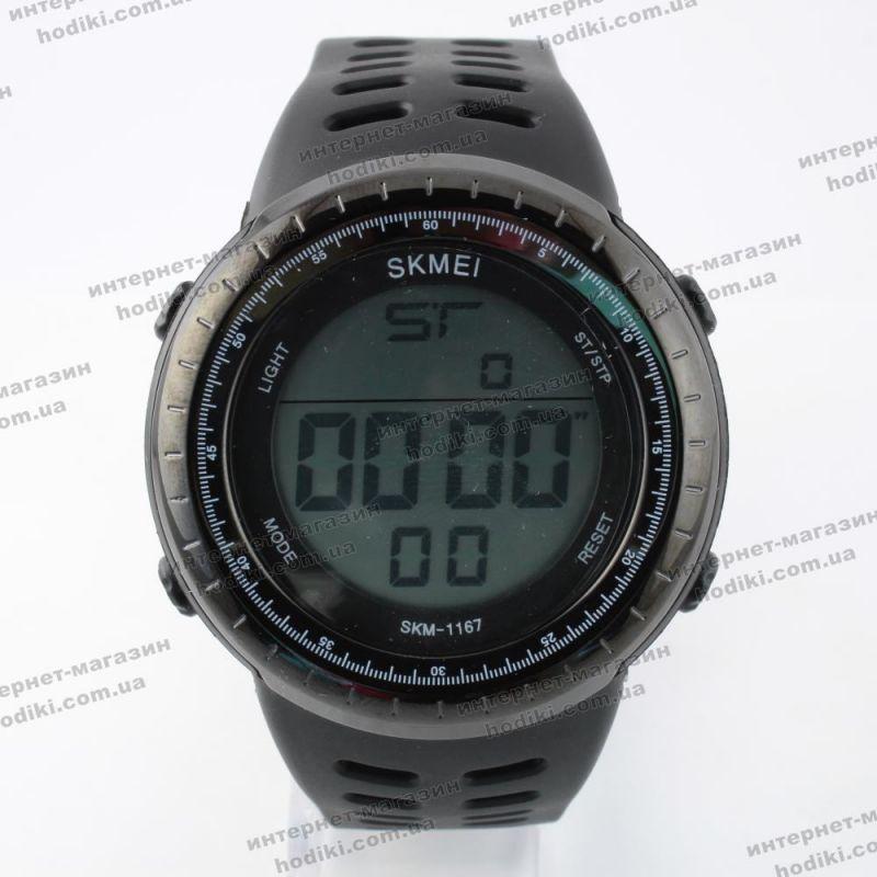 Наручные часы Skmei (код 13151)