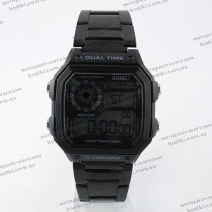 Наручные часы Skmei (код 13165)