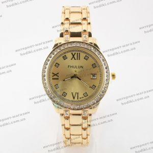 Наручные часы Fhulun (код 13505)