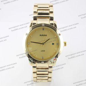 Наручные часы Rado (код 13514)