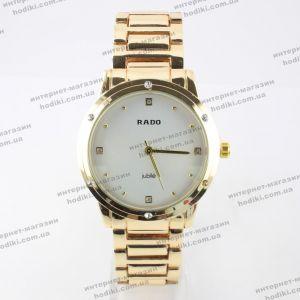 Наручные часы Rado (код 13515)