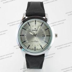 Наручные часы Rado (код 13635)