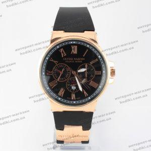 Наручные часы Ulysse Nardin (код 13779)