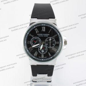 Наручные часы Ulysse Nardin (код 13782)