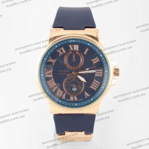Наручные часы Ulysse Nardin (код 13822)