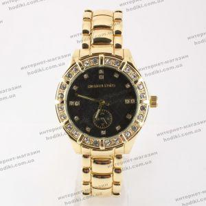 Наручные часы Michael Kors (код 13908)