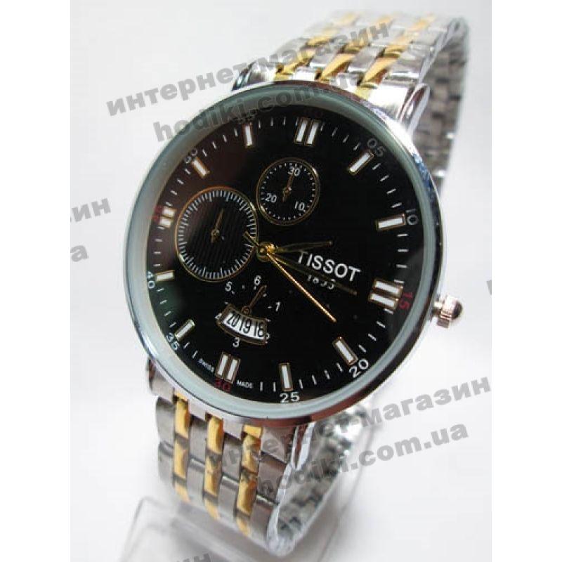 Наручные часы Tissot (код 1488)