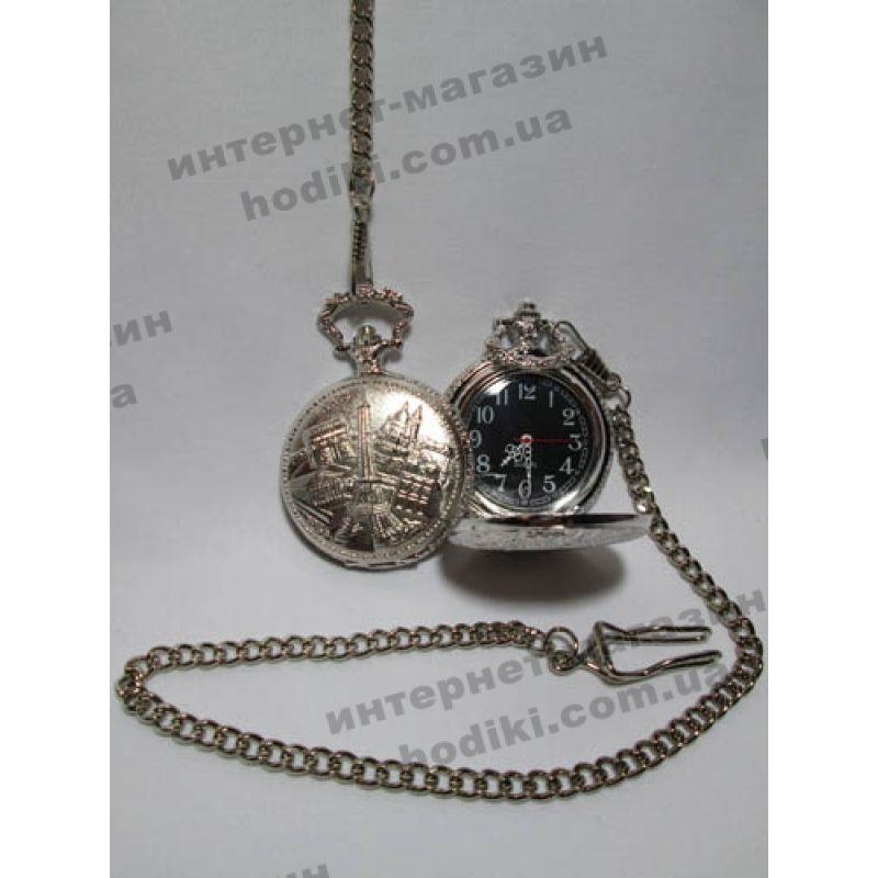 Карманные часы (код 1492)
