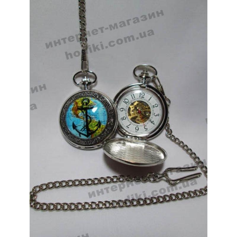 Карманные часы (код 1494)