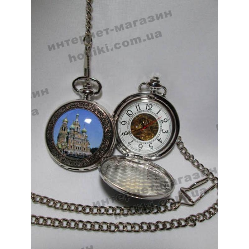 Карманные часы (код 1498)