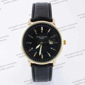 Наручные часы Patek Philippe (код 14006)