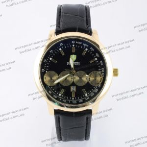 Наручные часы Ferrari (код 14015)