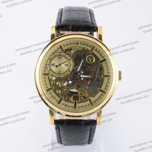Наручные часы Vacheron Constantin (код 14026)
