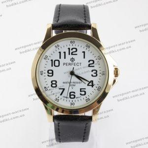Наручные часы Perfect (код 14122)