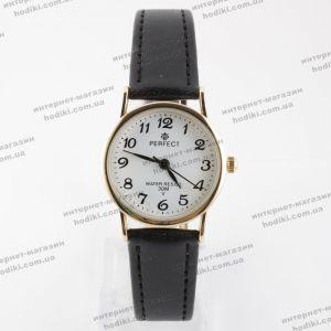 Наручные часы Perfect (код 14137)