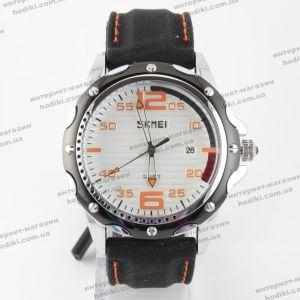 Наручные часы Skmei (код 14309)