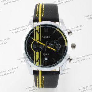 Наручные часы Skmei (код 14356)