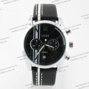 Наручные часы Skmei (код 14358)