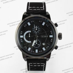 Наручные часы Skmei (код 14362)