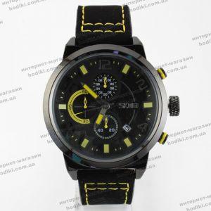 Наручные часы Skmei (код 14363)