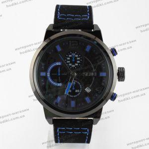 Наручные часы Skmei (код 14365)