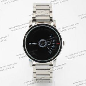 Наручные часы Skmei (код 14390)