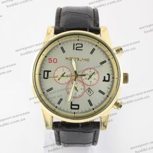 Наручные часы Montblanc (код 14410)