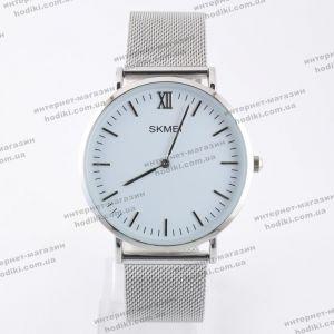 Наручные часы Skmei (код 14467)