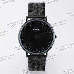 Наручные часы Skmei (код 14468)