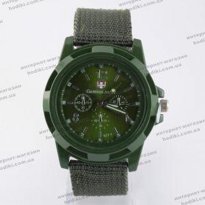 Наручные часы Gemius Army (код 14475)