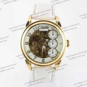Наручные часы Слава (код 14564)