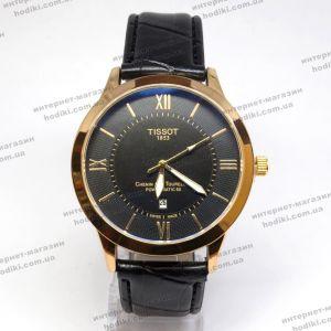 Наручные часы Tissot (код 14875)