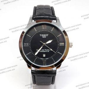 Наручные часы Tissot (код 14877)