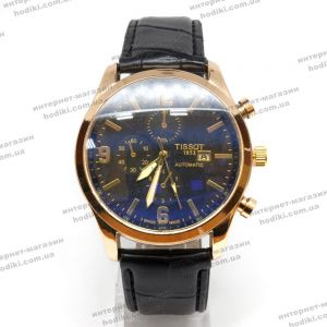 Наручные часы Tissot (код 14886)