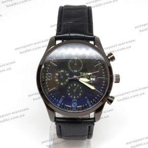 Наручные часы Tissot (код 14889)