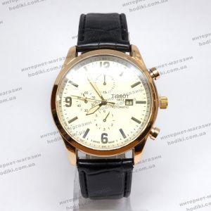 Наручные часы Tissot (код 14890)