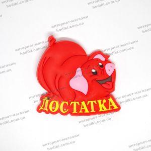 """Магниты """"символ 2019 года Свинья"""" 16-5 (20шт/уп) (код 14897)"""