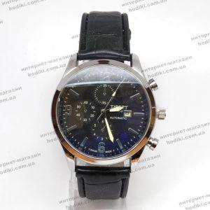 Наручные часы Tissot (код 14887)