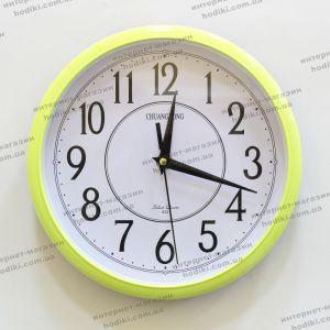 Настенные/настольные часы Chuangrong 832 (код 14945)
