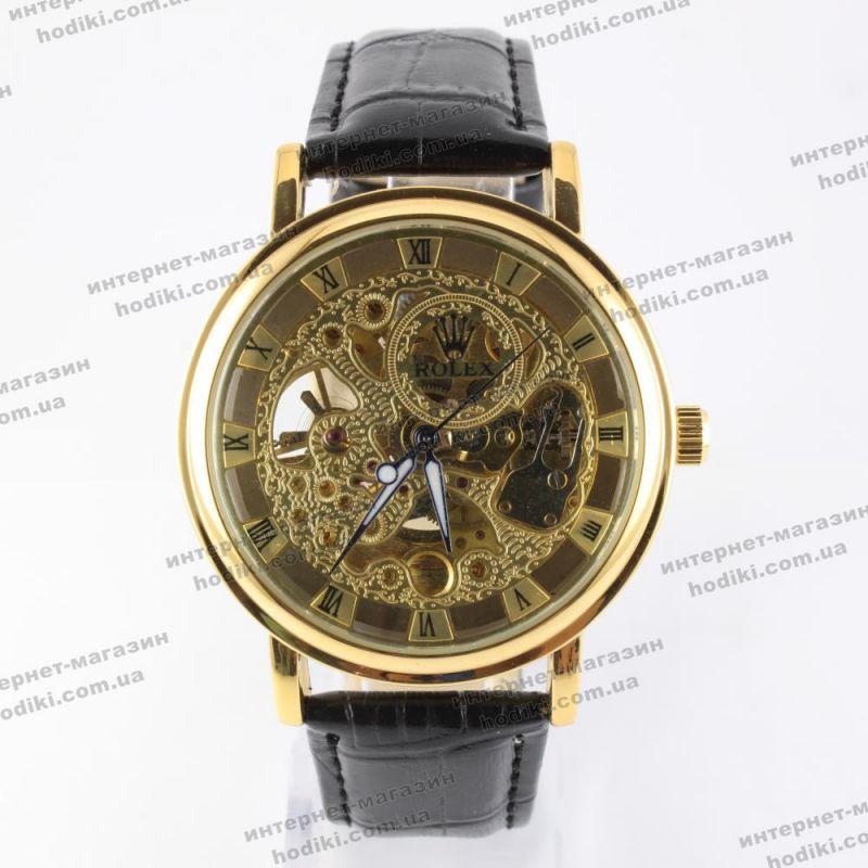 Наручные часы Rolex (код 15114)