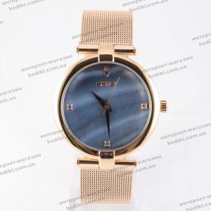 Наручные часы Skmei (код 15117)