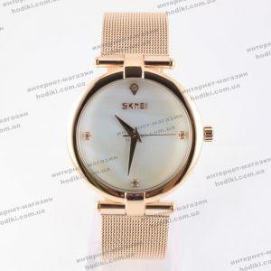 Наручные часы Skmei (код 15118)