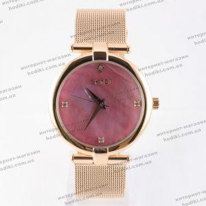 Наручные часы Skmei (код 15120)