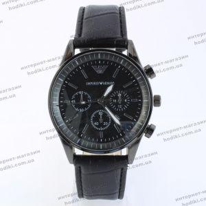 Наручные часы Emporio Armani (код 15313)