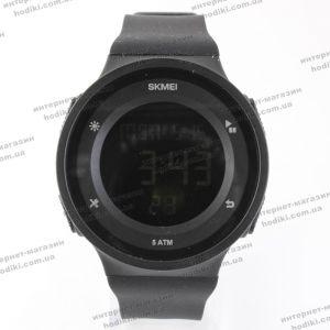 Наручные часы Skmei (код 15563)