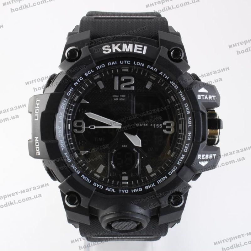 Наручные часы Skmei (код 15570)