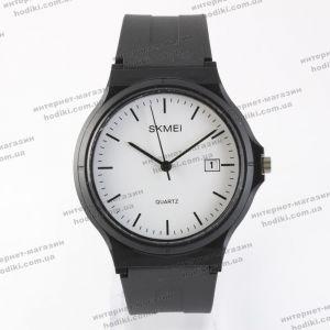 Наручные часы Skmei (код 15579)