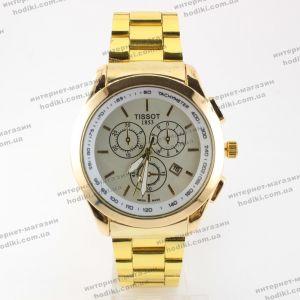 Наручные часы Tissot (код 15647)